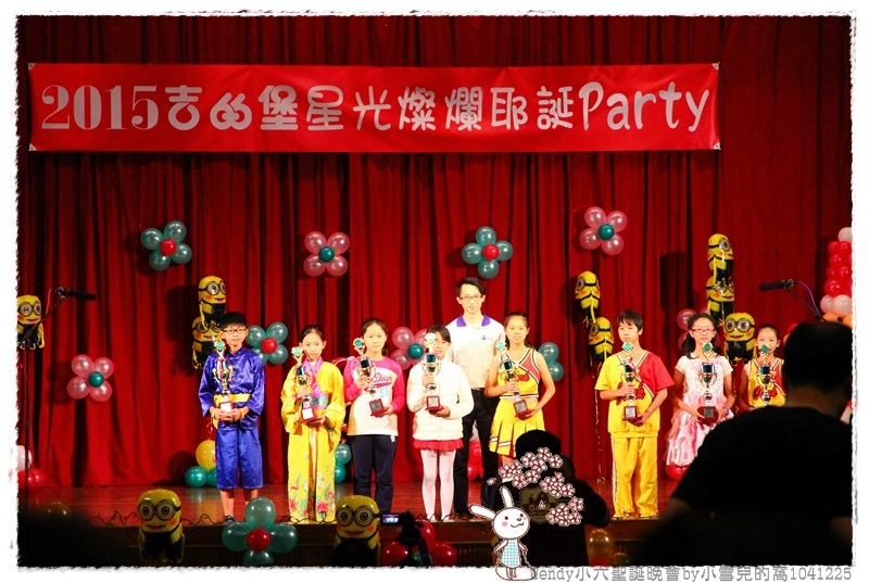 Wendy小六聖誕partyIMG_6152 020.JPG