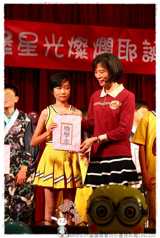 Wendy小六聖誕partyIMG_6264 042.JPG