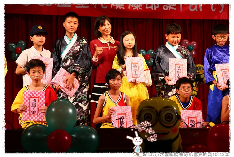 Wendy小六聖誕partyIMG_6293 046.JPG
