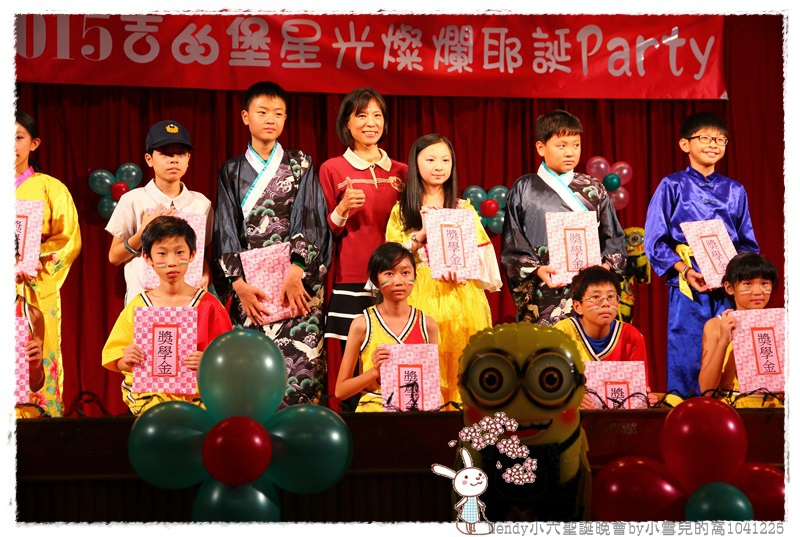 Wendy小六聖誕partyIMG_6299 047.JPG