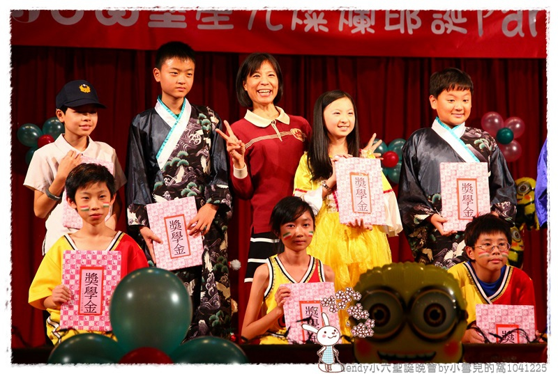 Wendy小六聖誕partyIMG_6311 050.JPG