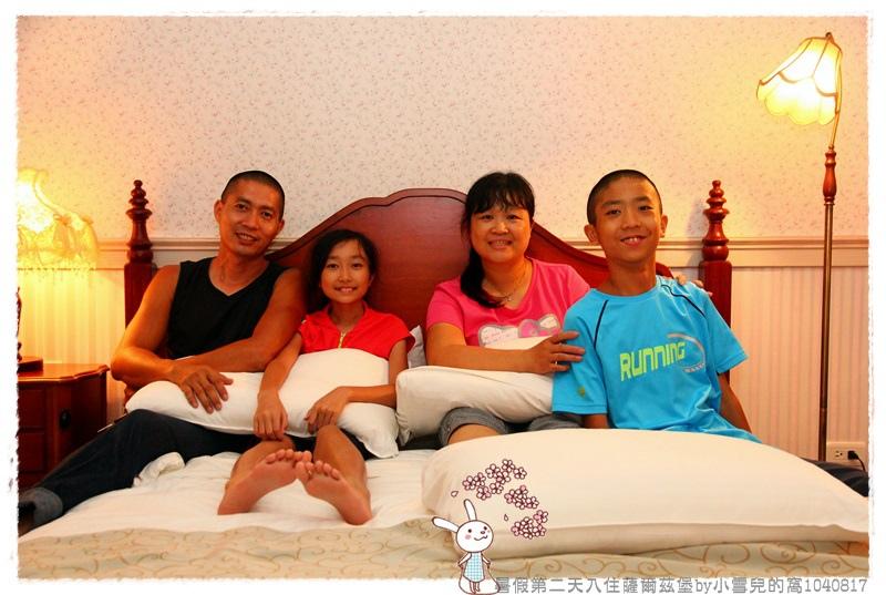暑假第二天入住薩爾茲堡by小雪兒的窩1040817IMG_0756 010.JPG