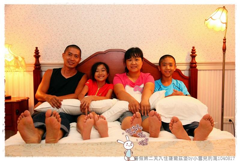 暑假第二天入住薩爾茲堡by小雪兒的窩1040817IMG_0761 012.JPG