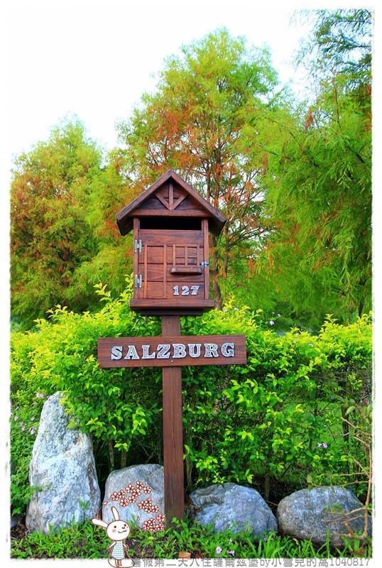 暑假第二天入住薩爾茲堡by小雪兒的窩1040817IMG_0813 035.JPG