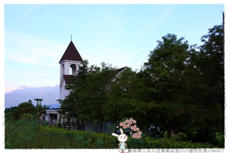 暑假第二天入住薩爾茲堡by小雪兒的窩1040817IMG_0816 036.JPG