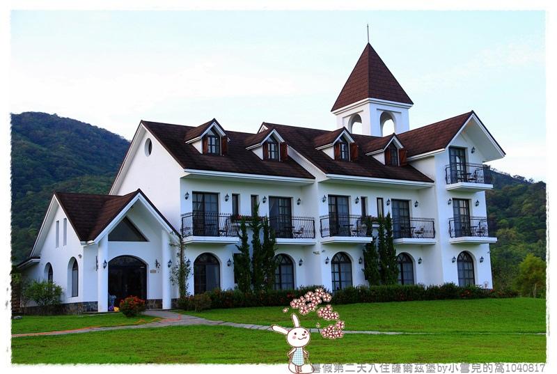 暑假第二天入住薩爾茲堡by小雪兒的窩1040817IMG_0821 040.JPG