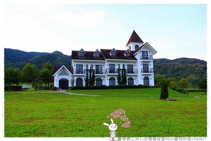暑假第二天入住薩爾茲堡by小雪兒的窩1040817IMG_0824 042.JPG
