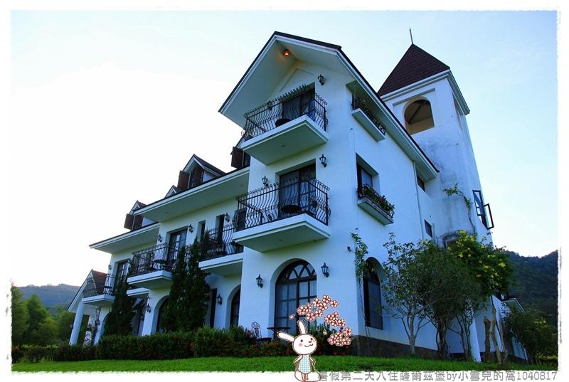 暑假第二天入住薩爾茲堡by小雪兒的窩1040817IMG_0857 049.JPG