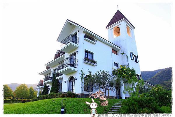 暑假第二天入住薩爾茲堡by小雪兒的窩1040817IMG_0863 051.JPG