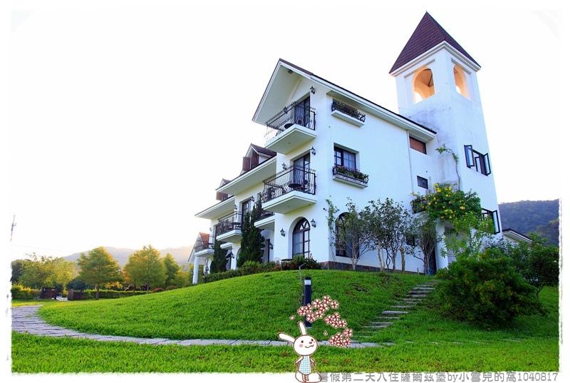 暑假第二天入住薩爾茲堡by小雪兒的窩1040817IMG_0866 052.JPG