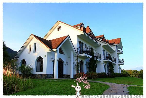暑假第二天入住薩爾茲堡by小雪兒的窩1040817IMG_0881 054.JPG