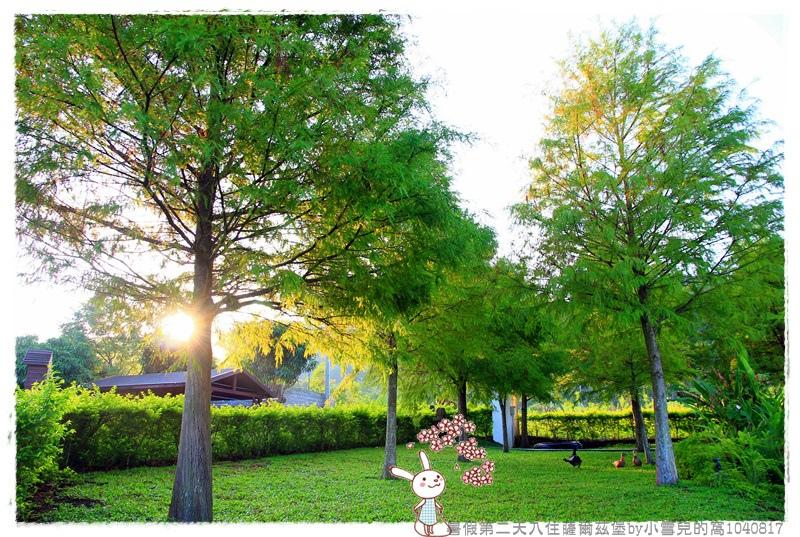 暑假第二天入住薩爾茲堡by小雪兒的窩1040817IMG_0883 055.JPG