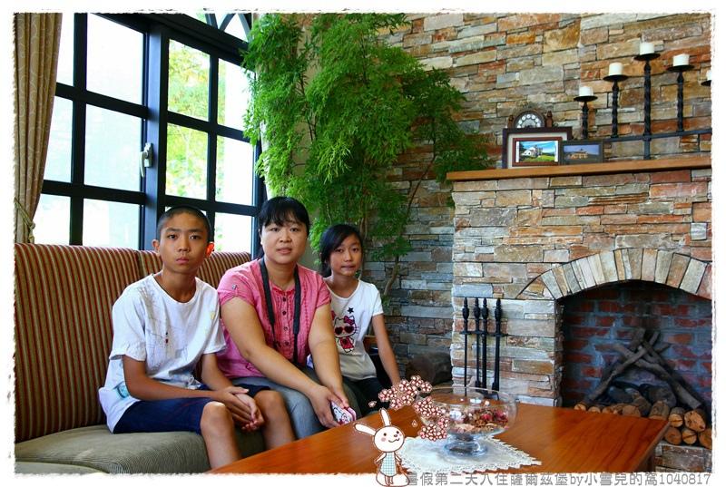 暑假第二天入住薩爾茲堡by小雪兒的窩1040817IMG_0991 067.JPG