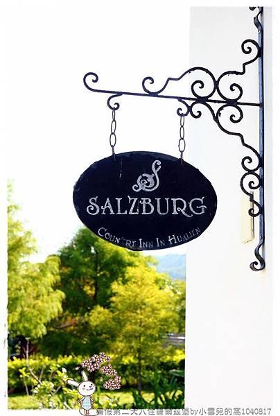 暑假第二天入住薩爾茲堡by小雪兒的窩1040817IMG_0992 068.JPG