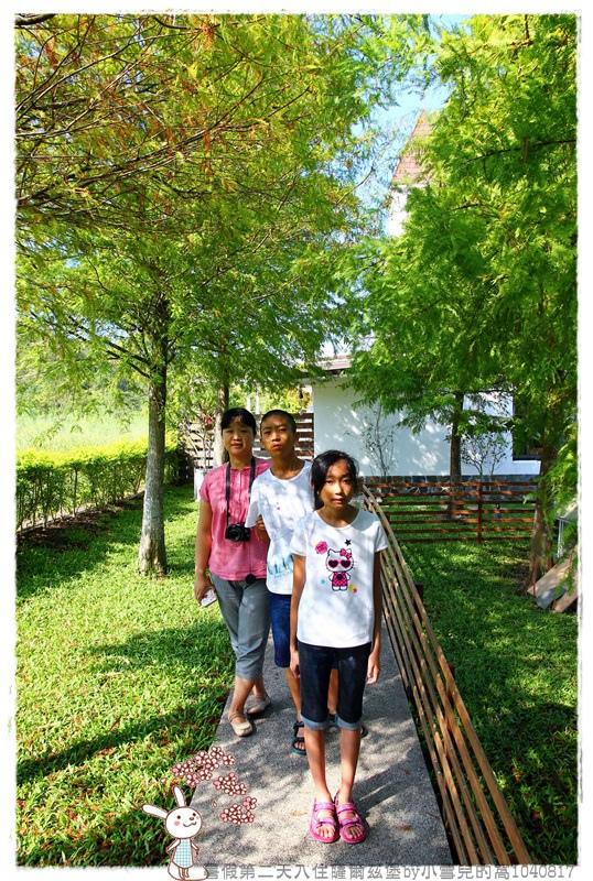 暑假第二天入住薩爾茲堡by小雪兒的窩1040817IMG_1022 079.JPG