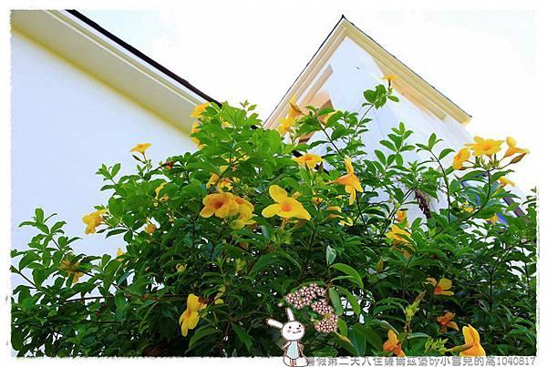 暑假第二天入住薩爾茲堡by小雪兒的窩1040817IMG_1059 090.JPG