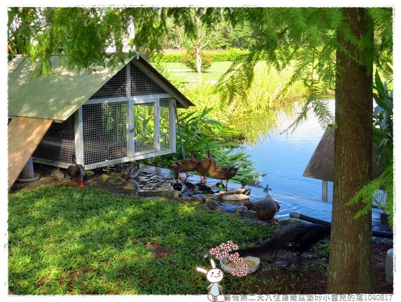 暑假第二天入住薩爾茲堡by小雪兒的窩1040817IMG_9414 111.JPG