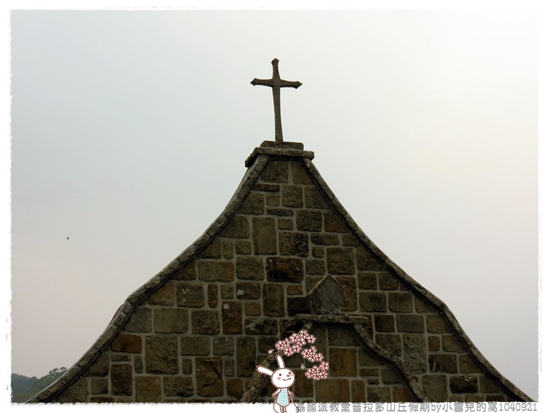 基國派教堂普拉多山丘假期by小雪兒的窩1040921IMG_0907 021.JPG