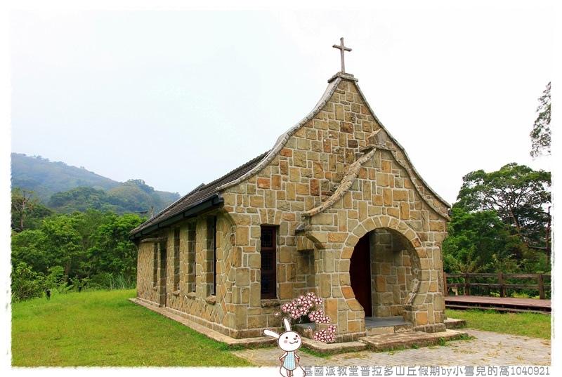 基國派教堂普拉多山丘假期by小雪兒的窩1040921IMG_3029 070.JPG