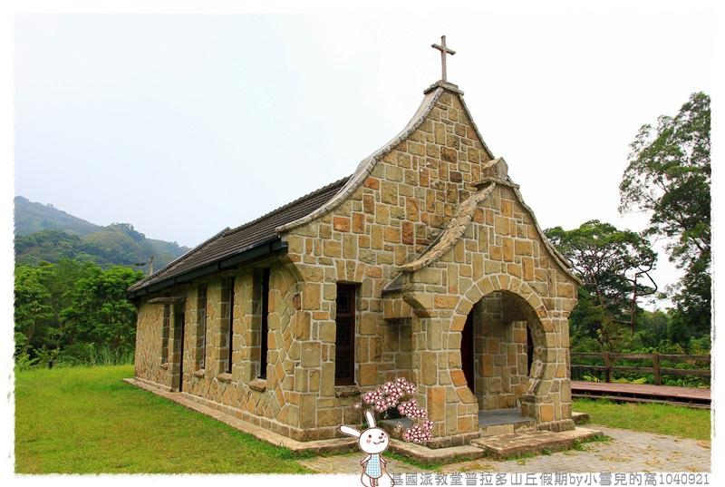 基國派教堂普拉多山丘假期by小雪兒的窩1040921IMG_3030  <p style=