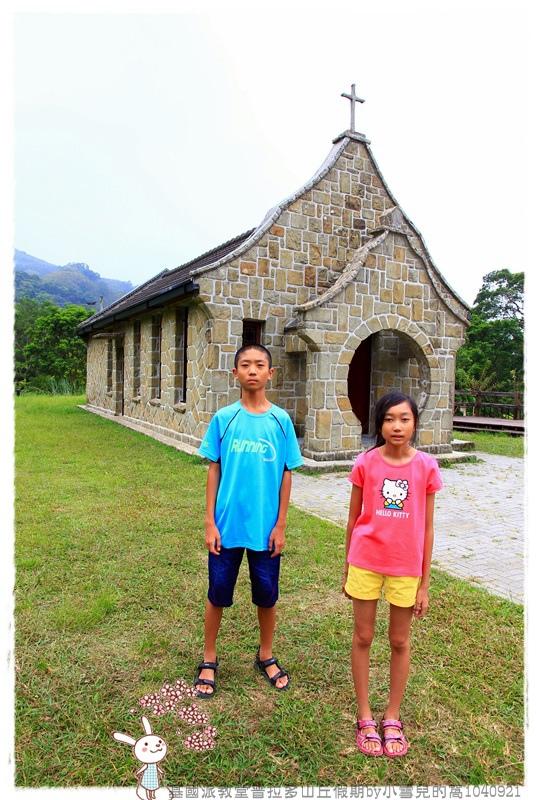 基國派教堂普拉多山丘假期by小雪兒的窩1040921IMG_3031 072.JPG
