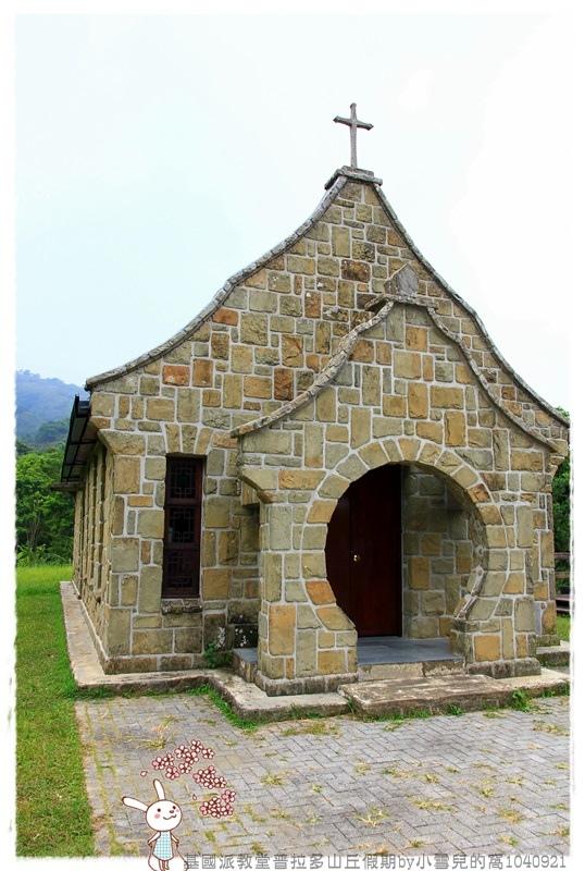 基國派教堂普拉多山丘假期by小雪兒的窩1040921IMG_3032 073.JPG