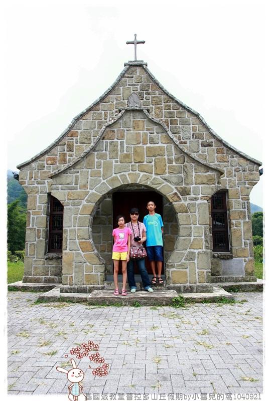 基國派教堂普拉多山丘假期by小雪兒的窩1040921IMG_3035 075.JPG