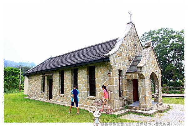 基國派教堂普拉多山丘假期by小雪兒的窩1040921IMG_3040 080.JPG
