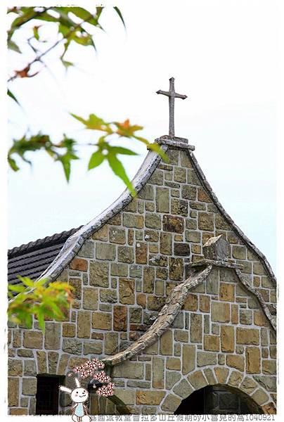 基國派教堂普拉多山丘假期by小雪兒的窩1040921IMG_3051 087.JPG