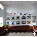 大富火車站1040818IMG_1249 022.JPG