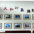 大富火車站1040818IMG_1250 023.JPG