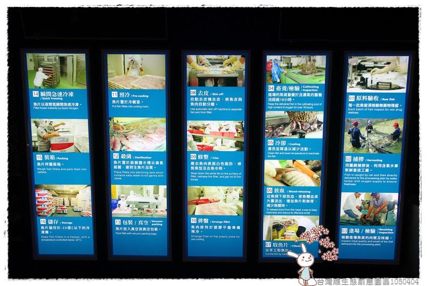 台灣雕生態創意園區1050404IMG_7125 057.JPG