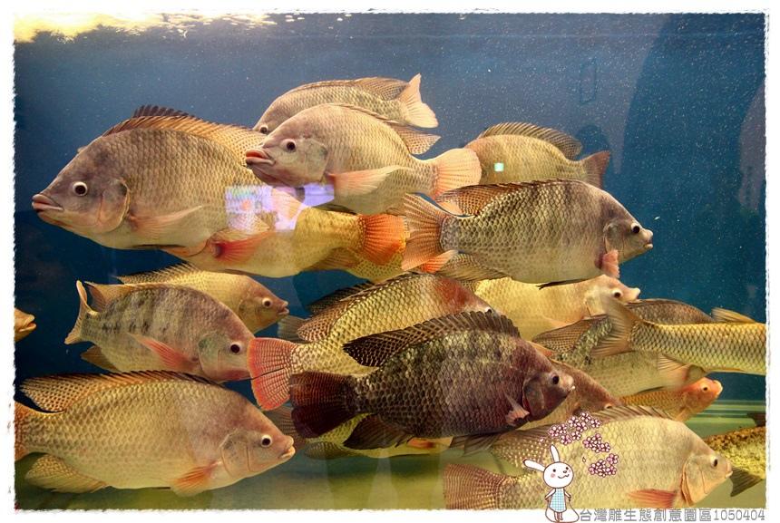 台灣雕生態創意園區1050404IMG_7132 062.JPG