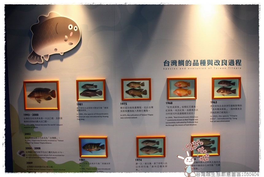 台灣雕生態創意園區1050404IMG_7136 064.JPG