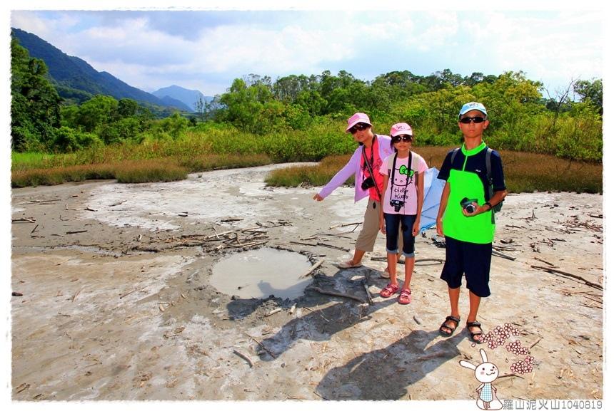 羅山泥火山1040819IMG_1660 024.JPG