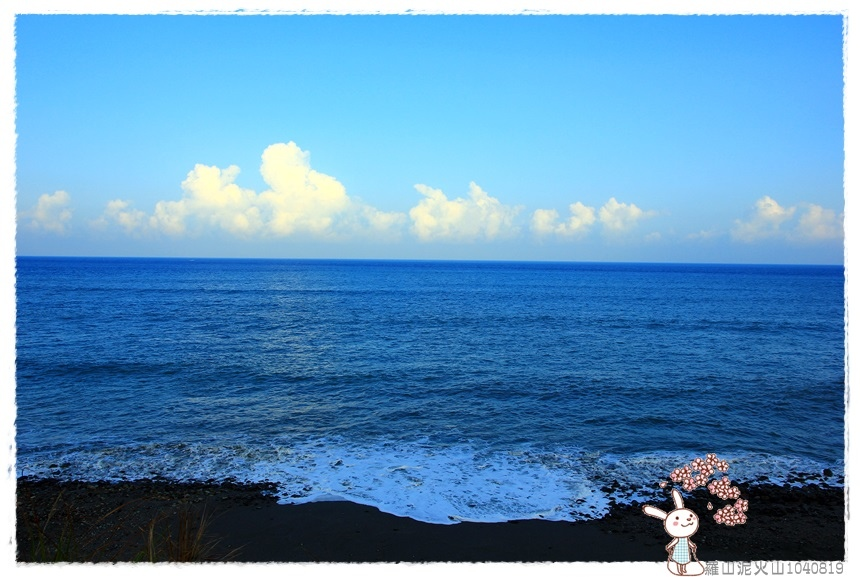 羅山泥火山1040819IMG_1687 040.JPG