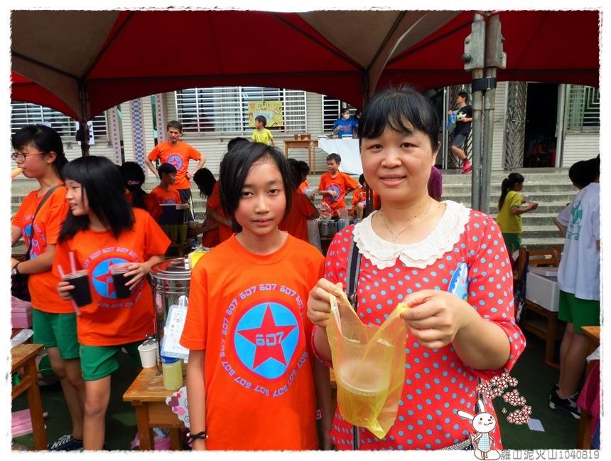 Wendy1050423IMG_2765.JPG