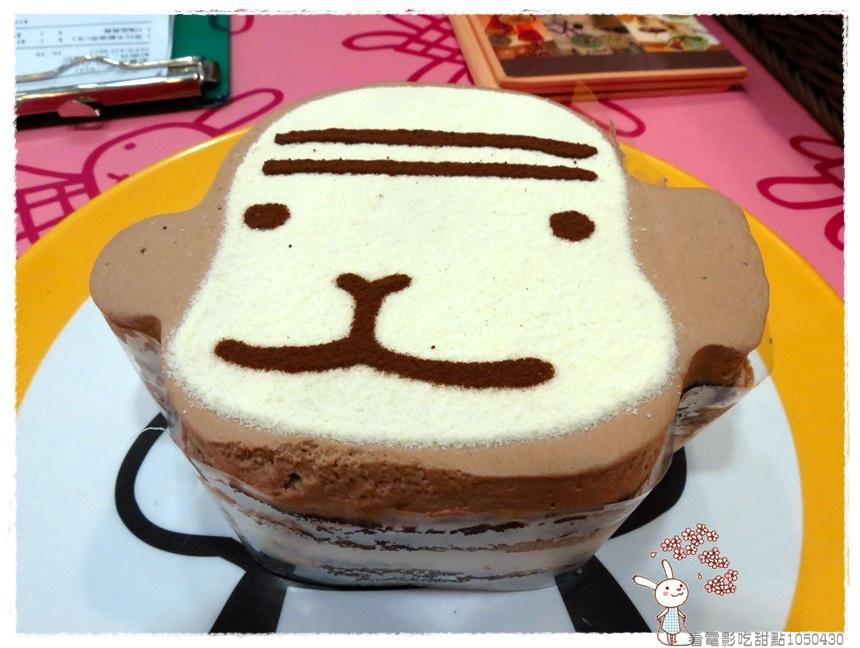 看電影吃甜點1050430IMG_2896.JPG