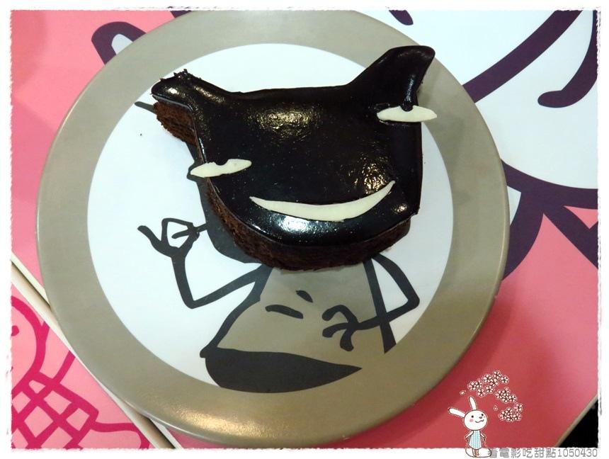 看電影吃甜點1050430IMG_2898.JPG