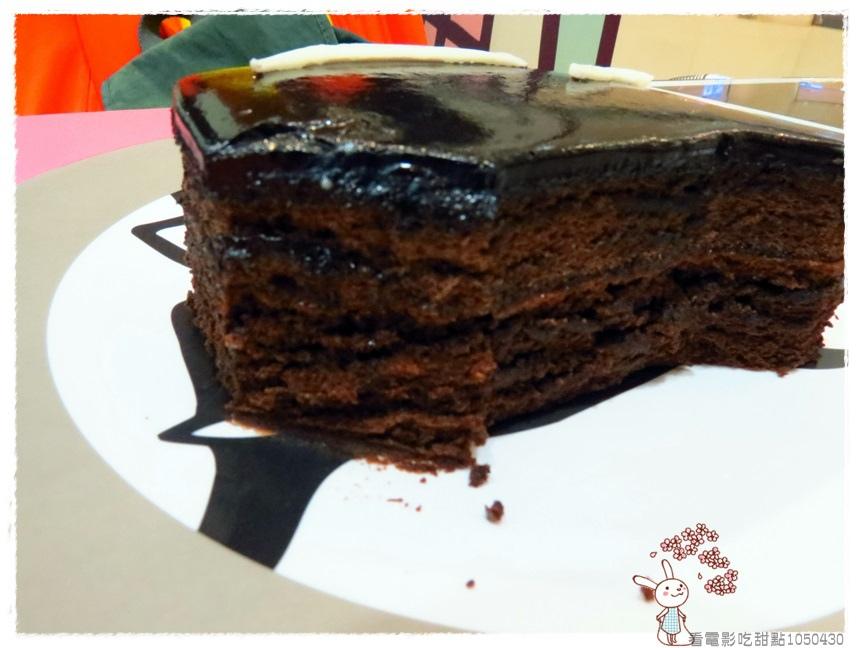 看電影吃甜點1050430IMG_2908.JPG