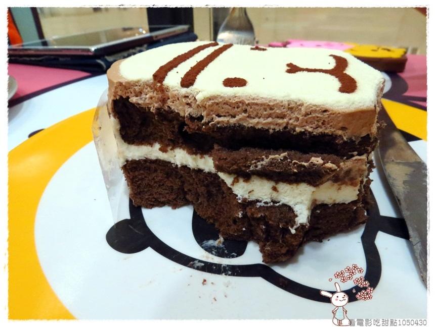 看電影吃甜點1050430IMG_2909.JPG