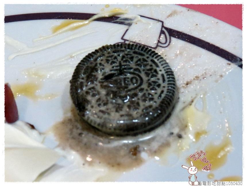 看電影吃甜點1050430IMG_2939.JPG