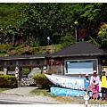 月洞遊憩區&石梯漁港1040820IMG_1793.JPG