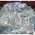 月洞遊憩區&石梯漁港1040820IMG_1794.JPG