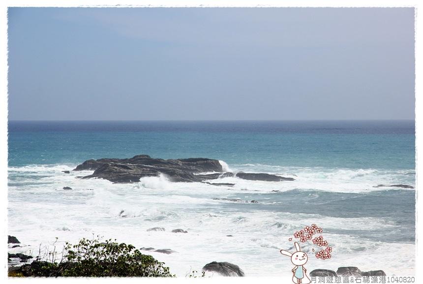 月洞遊憩區&石梯漁港1040820IMG_1837.JPG