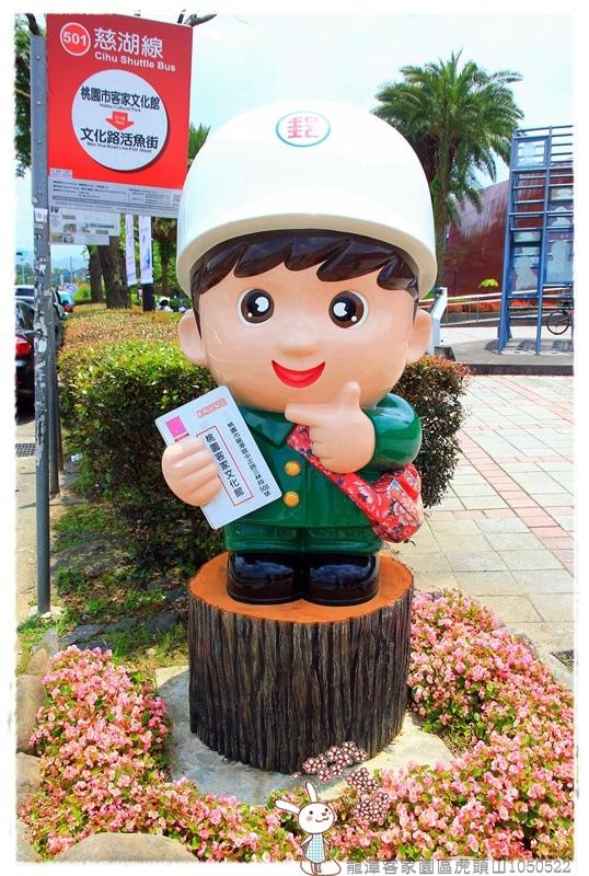 龍潭客家園區虎頭山1050522IMG_7422.JPG