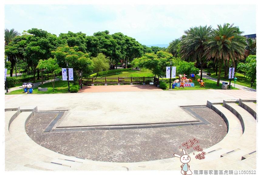 龍潭客家園區虎頭山1050522IMG_7455.JPG