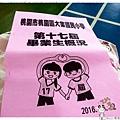 Wendy畢業典禮1050622IMG_3146.JPG