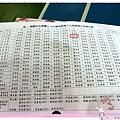 Wendy畢業典禮1050622IMG_3147.JPG