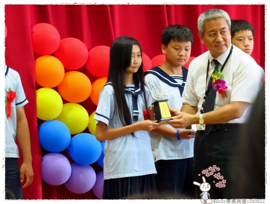 Wendy畢業典禮1050622IMG_3164.JPG